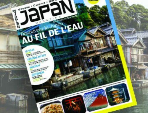 JAPAN MAGAZINE OFFERTS